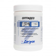 Оптидез салфетки дезинфицирующие в банке - спанлейс 125х170 мм 100 шт